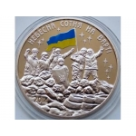 COIN LOTION UKRAINE