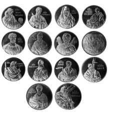 UKRAINA  - SET OF MEDALS. JESUS CHRISTOS, THE LAST SUPPER AND THE 12 APOSTLES