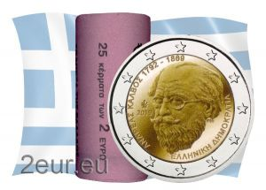 GREECE 2 EURO 2019 - 150 YEARS SINCE THE DEATH OF ANDREAS KALVOSr