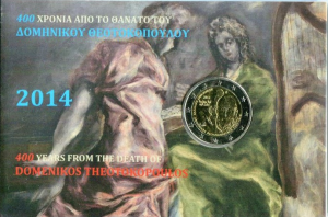 GREECE 2 EURO 2014 -DOMENIKOS THEOTOKOPOULOS - COIN CARD