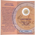 SPAIN 2 EURO 2015 - THE CAVE OF ALTAMIRA - PROOF
