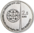 PORTUGAL 2.5 EURO 2011 - 100th ANNIVERSARY OF ARMENIAN SCHOOLCHILDREN