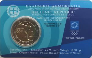 GREECE 2 EURO 2004 - OLYMPIC GAMES IN ATHENS 2004 - С/C