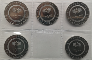 GERMANY 10 EURO 2019 - IN THE AIR - A.D.F.G.J