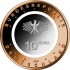 GERMANY 10 EURO 2020 - ON THE LAND