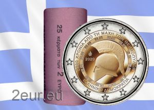 GREECE 2 EURO 2020 - 2500 YEARS SINCE THE BATTLE OF THERMOPYLAE roll