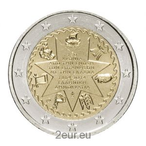 GREECE 2 EURO 2014 -150TH ANNIVERSARY OF THE UNION OF THE IONIAN ISLANDS WITH GREECE