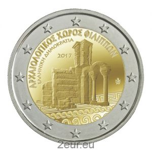 GREECE 2 EURO 2017 - ARCHEOLOGICAL SITE OF PHILIPPI