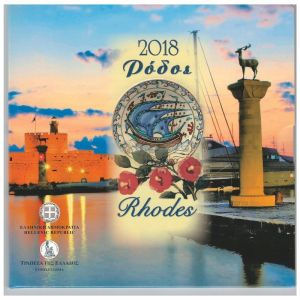 GREECE 2018 - EURO COIN SET - RHODES